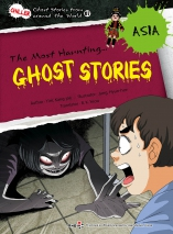 Ghost Stories (English) - Asia