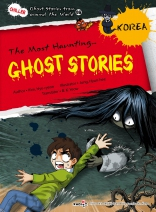 Ghost Stories (English) - Korea