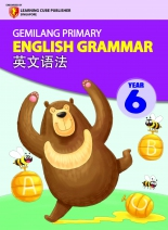 6年级 英文语法 Gemilang Primary English Grammar Year 6