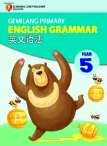 5年级 英文语法 Gemilang Primary English Grammar Year 5