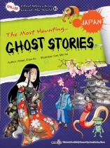 Ghost Stories  (English)  - Japan