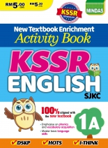 Activity Book KSSR English SJKC 英文配版作业 1A