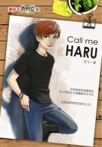 《Call me HARU》NEW