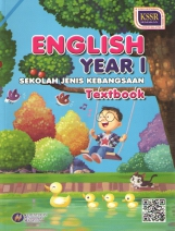 English Year 1 SJKC Textbook (KSSR SEMAKAN)