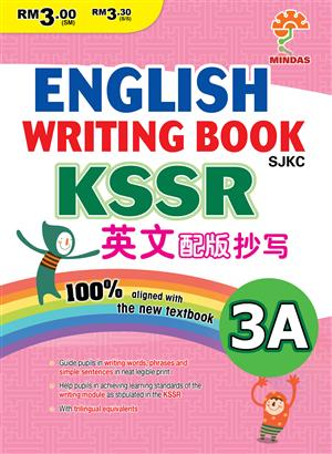 English Writing Book SJKC KSSR 英文配版抄写 3A